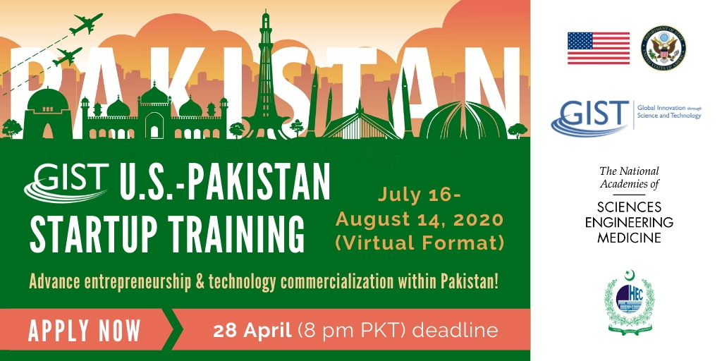 GIST Pakistan program banner website