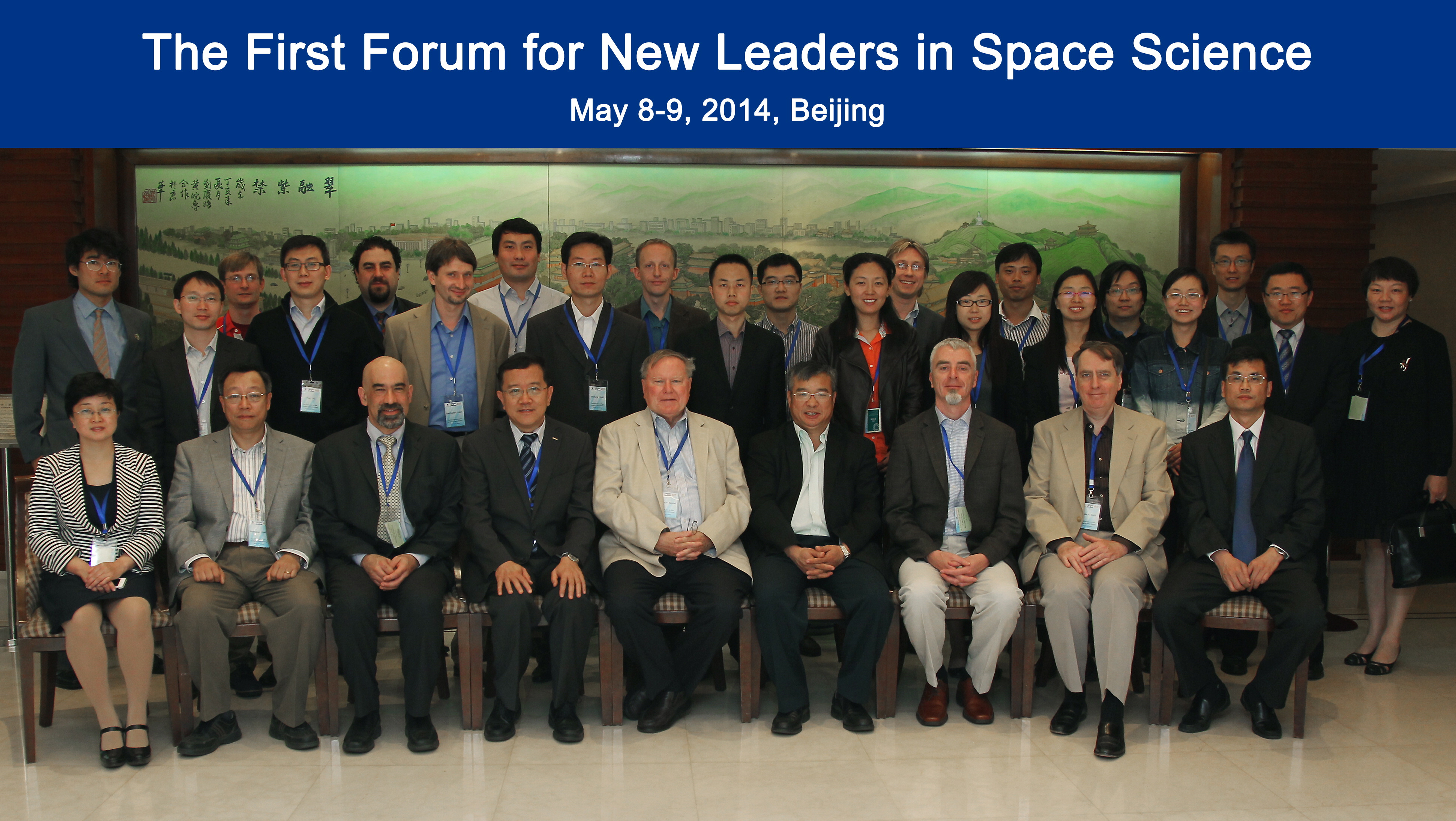 2015 new forum 1st meeting photo