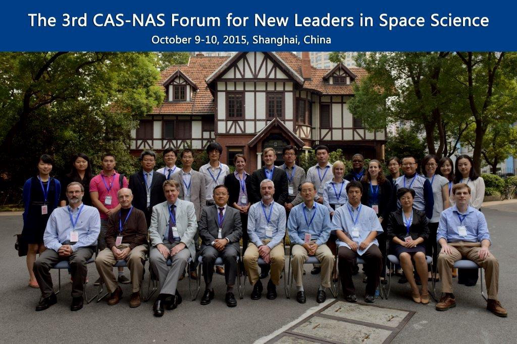 3rd CAS NAAS forum photo